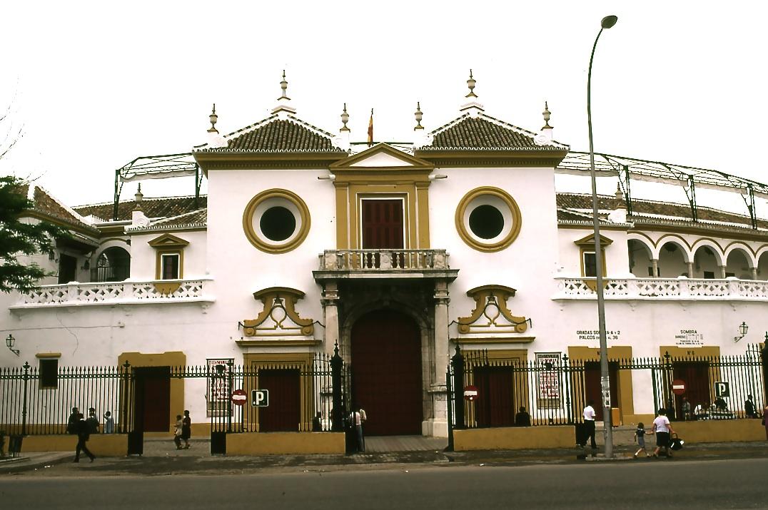 セビリアの闘牛場  Bullring of Sevilla  ⓒToshihiko Shibano
